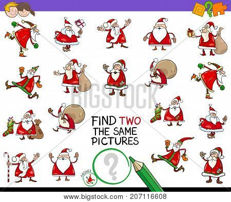 Find Two The Same Pictures Game With Santa Claus