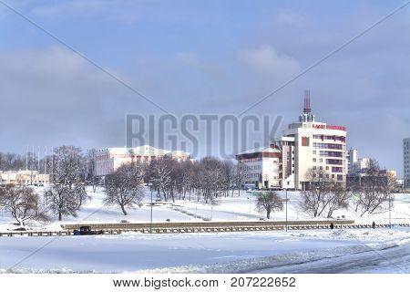 MINSK REPUBLIC OF BELARUS - January 18.2017: Park Starostinskaya Sloboda and uptown. Bank of Moscow