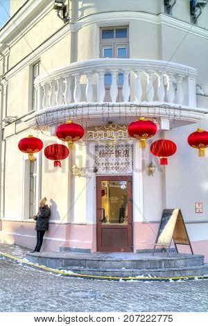 MINSK BELARUS - January 18.2017: Entrance to the Chinese restaurant in the city centre