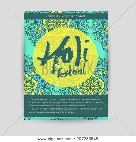 Happy Holi Invitation Vector Template Background Design Element