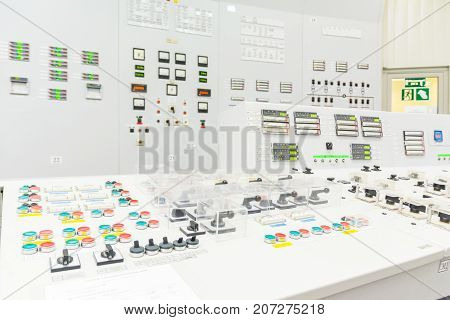 Block reactor control board in the Engine Room for Steam Turbines of the Kursk Nuclear Power Plant