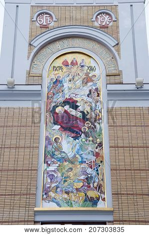 KIEV UKRAINE - November 27 2009:Coloured panels on modern Orthodox Church in Obolon district. Kiev. Ukraine