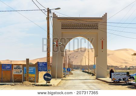 View Of Erg Chebbi Sand Dunes Near Merzouga, Morocco