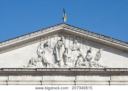 Chernigov,Ukraine, October 19, 2011:The bas-relief on the front of the theater in the city Chernigov