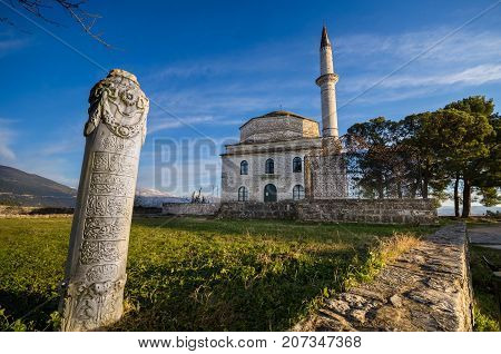 Fethiye Mosque with the Tomb of Ali Pasha in the foreground, and the Byzantine Museum, Ioannina, Greece