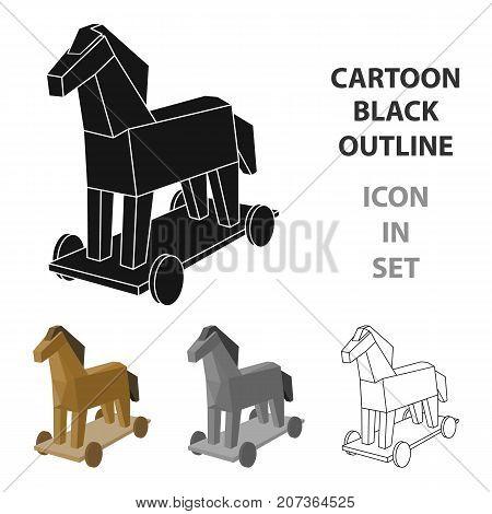 Trojan Horse Icon Vector Photo Free Trial Bigstock