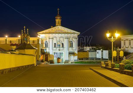 The Holy Gates Of Pochaev Lavra