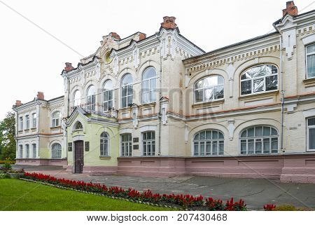 Secondary School In The Town Of Krolevets, Sumy Region. Ukraine