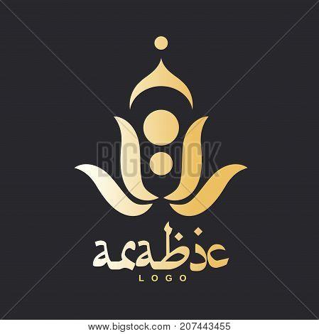 Golden arabic luxury flower template for logo, poster, t-shirt and business card. Original muslim vector floral ornament on black background. Arabian greeting card with holiday Ramadan Mubarak Kareem.