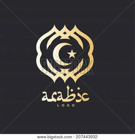 Golden arabic template with half moon for logo, poster, t-shirt and business card. Original abstract muslim vector design on dark background. Arabian greeting card with holiday Ramadan Mubarak Kareem.