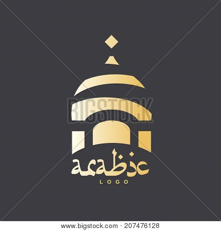 Creative abstract islamic mosque template for logo, poster, t-shirt and business card. Original muslim vector element on dark background. Greeting card for islamic holiday Ramadan Mubarak Kareem.