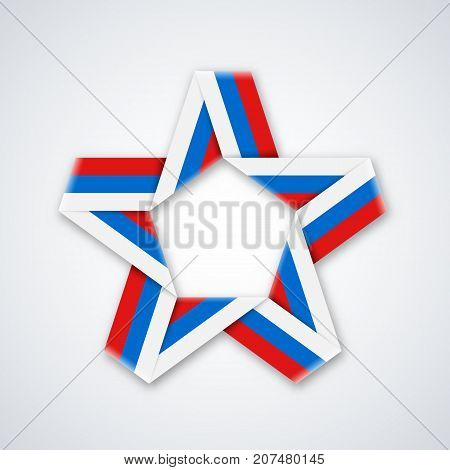 Star made of ribbon with russian flag colors. Tricolor symbol design. Vector illustration for russian national holidays.