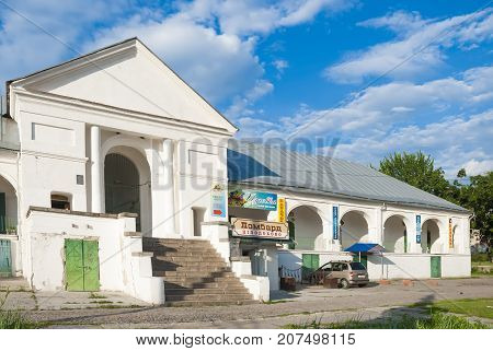 Belaja Tserkof, UKRAINE, June 5 ,2013:Shopping malls (early 18th century) and Gostiny Dvor