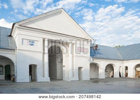 Belaja Tserkof, UKRAINE ,June 5, 2013:Shopping malls (early 18th century) and Gostiny Dvor.