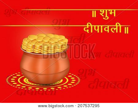 illustration of gold coins with Shubh Deepawali text in hindi language meaning happy Diwali on the occasion of hindu festival Diwali