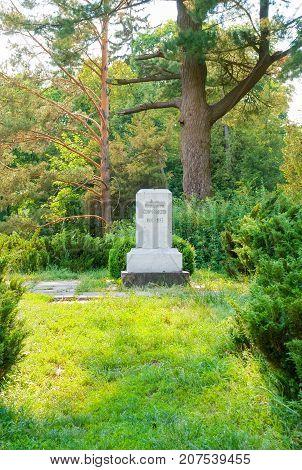 Kozelets, Chernihiv region, Ukraine, June  12, 2011:Place of burial to Ukrainian Hetman Ivan Skoropadsky