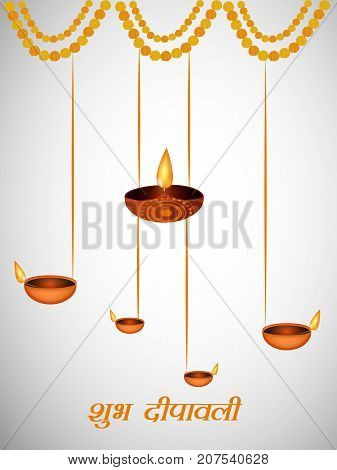 illustration of lamps and decoration with Shubh Deepawali text in hindi language meaning happy Diwali on the occasion of hindu festival Diwali