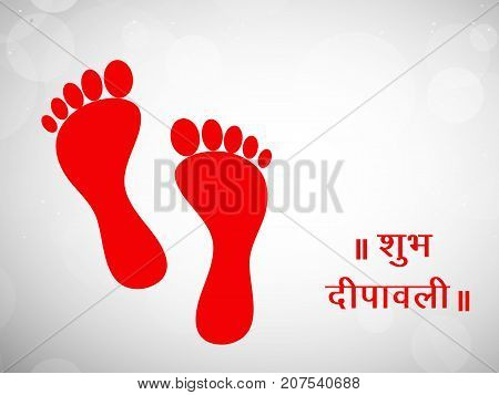 illustration of feet with Shubh Deepawali text in hindi language meaning happy Diwali on the occasion of hindu festival Diwali