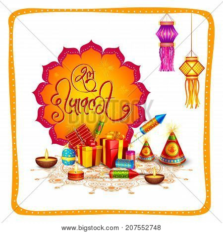 vector illustration of colorful fire cracker for Happy Diwali festival holiday celebration of India greeting background