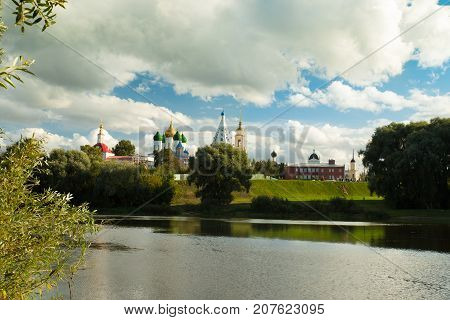 Kolomna Moscow Region. Beautiful Landscape Of Various Temples