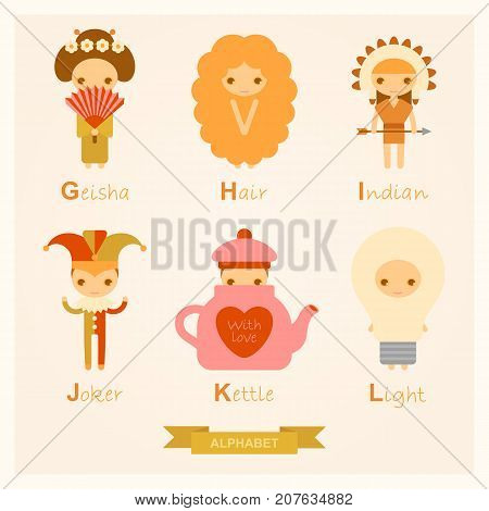 English alphabet with people in amusing costumes. G, H, I, J, K, L letters