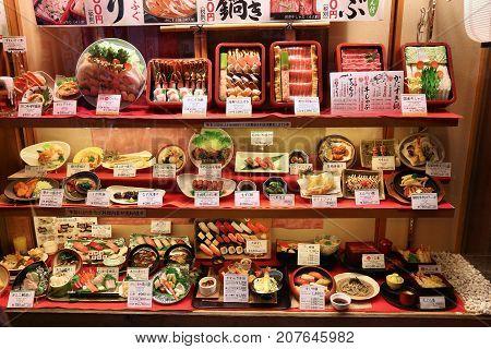 Japan Restaurant Window