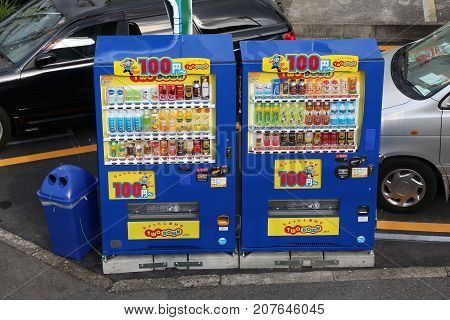 Drink Vending Machine