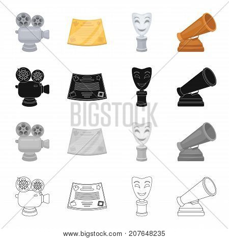 Reward, gold gramophone, gold certificate, retro movie camera, silver theatrical mask. Different Kinds of Movie Awards set collection icons in cartoon black monochrome outline style vector symbol stock isometric illustration .