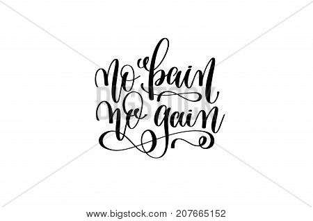 no pain no gain hand lettering inscription motivation and inspiration quote to poster, banner, mug or t-shirt, black ink calligraphy vector illustration