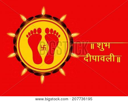 illustration of feet and swastik a symbol of Hinduism with Shubh Deepawali text in hindi language meaning happy Diwali on the occasion of hindu festival Diwali