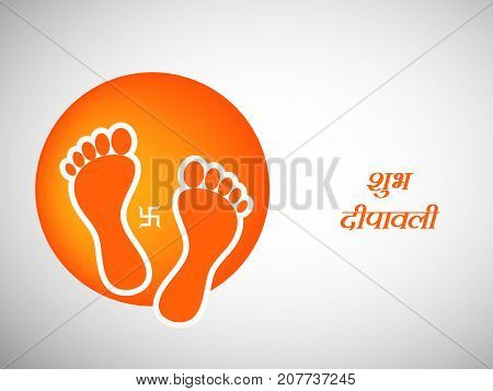 illustration of feet and swastik a symbol of Hinduism with Shubh Deepawali text in hindi language on the occasion of hindu festival Diwali