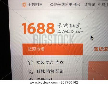 Wuhan China, 7 October 2017:  1688.com chinese version of Alibaba B2B online  shopping website homepage on laptop screen.   1688 trading platform logo