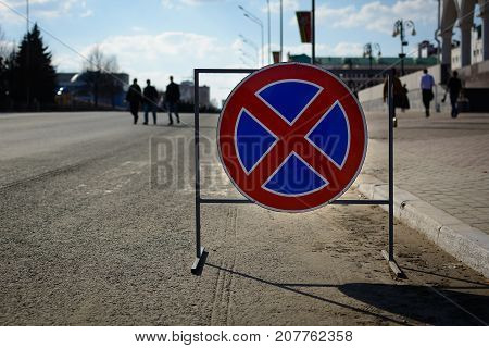 Photo of a road sign stopping prohibited