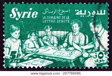 SYRIA - CIRCA 1957: A stamp printed in Syria from the