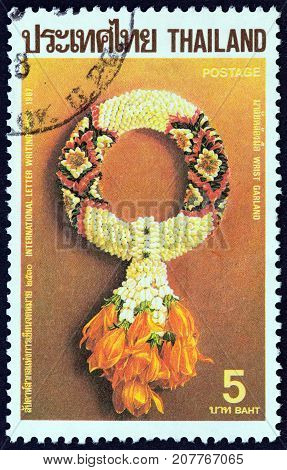 THAILAND - CIRCA 1987: A stamp printed in Thailand from the