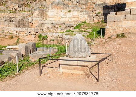Omphalos Stone In Delphi