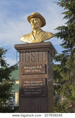 Michurinsk, Tambov region, Russia - July 24, 2017: Bust to Ivan Vladimirovich Michurin at the Michurinsk-Uralsky railway station in the Tambov region
