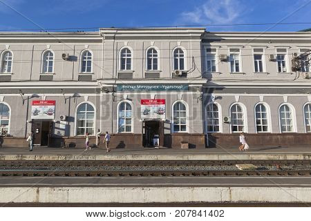 Michurinsk, Tambov region, Russia - July 24, 2017: Building of the Michurinsk-Uralsky railway station in the Tambov region