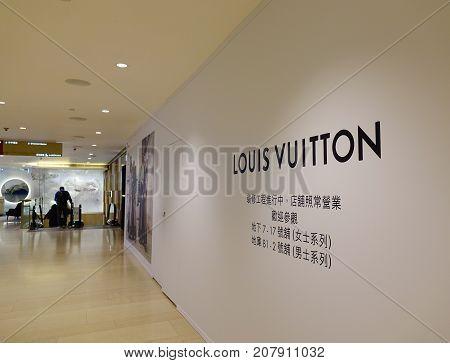Interior Of Shopping Mall In Hong Kong, China