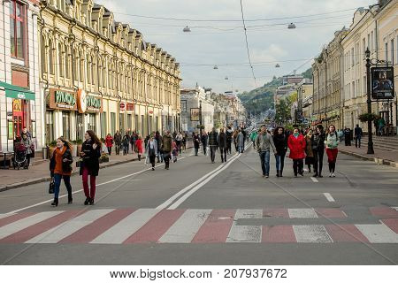 Kiev Ukraine October 2017: - People are walking along Sagaydachnogo Street on a weekend. Sagaydachnogo Street is a pedestrian street in downtown of Kiev.