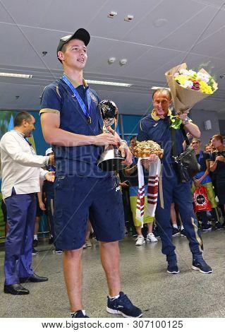 Kyiv, Ukraine - June 16,2019: Ukraine Captain Valeriy Bondar (l) Holds Up The Fifa U20 World Cup Tro