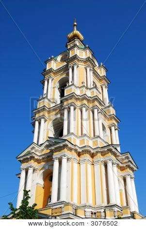 Bell Tower Of Russian Monastery, Moscow, Russia