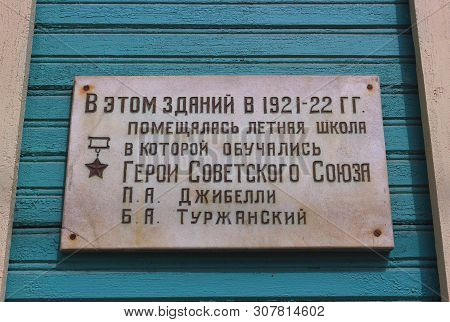 Zaraysk, Russia-may 12,2019: Commemorative Plaque Where In 1921-1922 Was Located Zaraysk Flight Scho
