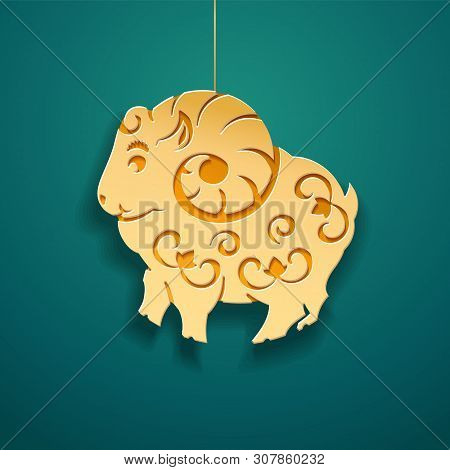 Paper Sheep For Islam And Muslim Holiday Decoration. Ram For Eid Al-adha Or Ul-adha Or Goat For Feas