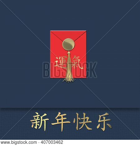 Chinese New Year Lucky Envelope Over Blue. Red Chinese Lucky Envelope With Text Chinese Translation