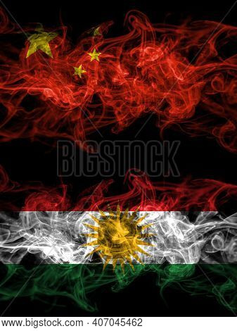 China, Chinese Vs Kurdistan, Kurdish, Kurds Smoky Mystic Flags Placed Side By Side. Thick Colored Si
