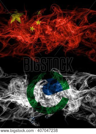 China, Chinese Vs United States Of America, America, Us, Usa, American, Carrollton, Texas Smoky Myst