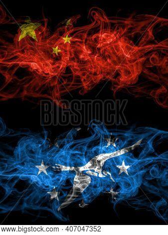 China, Chinese Vs United States Of America, America, Us, Usa, American, Corpus Christi, Texas Smoky
