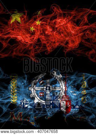 China, Chinese Vs United States Of America, America, Us, Usa, American, Milwaukee, Wisconsin Smoky M