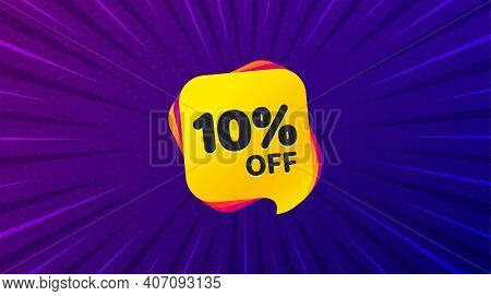 Sale 10 Percent Off Banner. Purple Background With Offer Message. Discount Sticker Shape. Coupon Bub